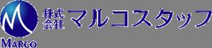 石川県の病院薬剤師(常勤)の求人一覧です | マルコスタッフ